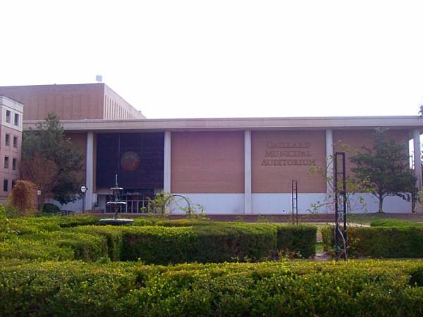 Gaillard Municipal Auditorium, Charleston Gaillard, Charleston, SC, Lois Lane Properties